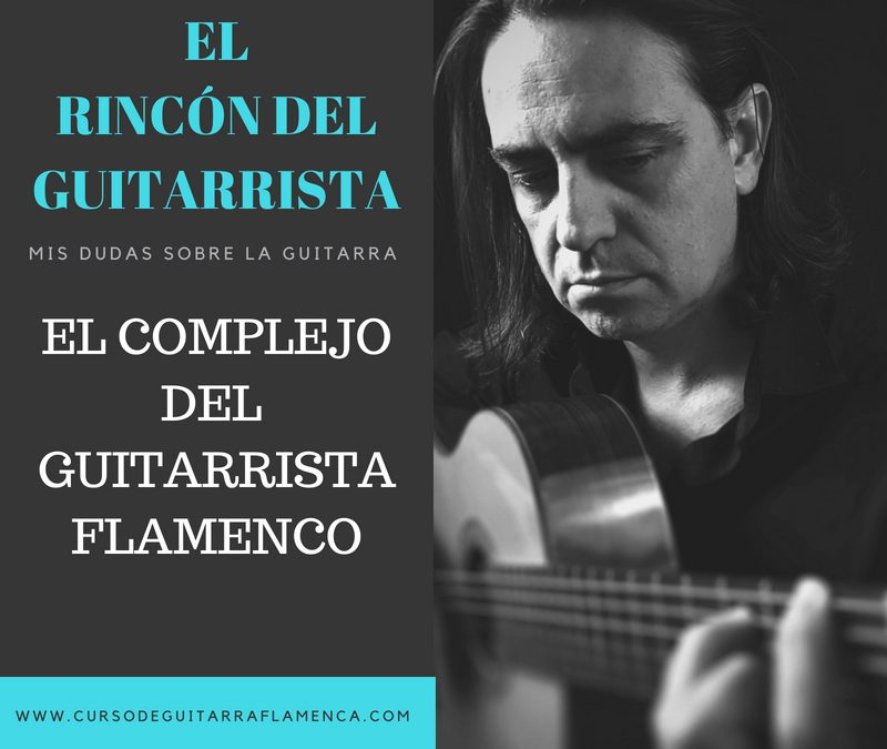 EL COMPLEJO DEL GUITARRISTA FLAMENCO